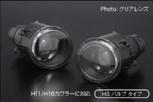 fog-rsd-303005a-ccfl