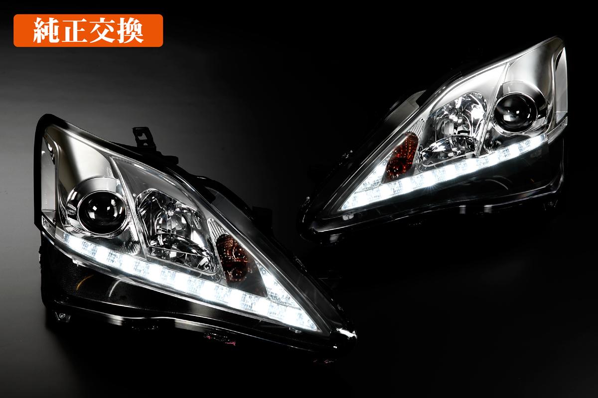Lexus IS250・IS350 プロジェクターLEDヘッドライト ユニット