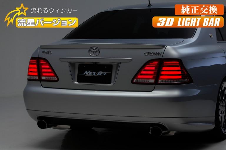 ltl-V-20040-ryusei