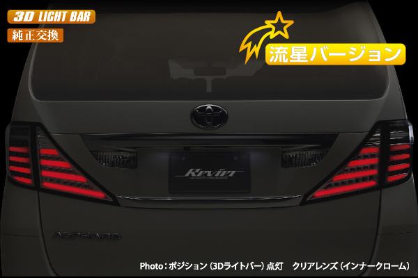 ltl-ty110018-ryusei