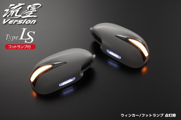 rr-k004f-run