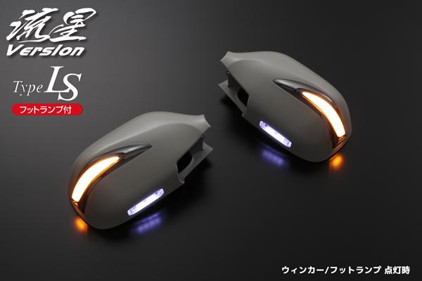 rr-k013f-run