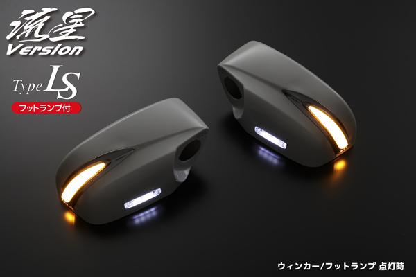 rr-k014f-run