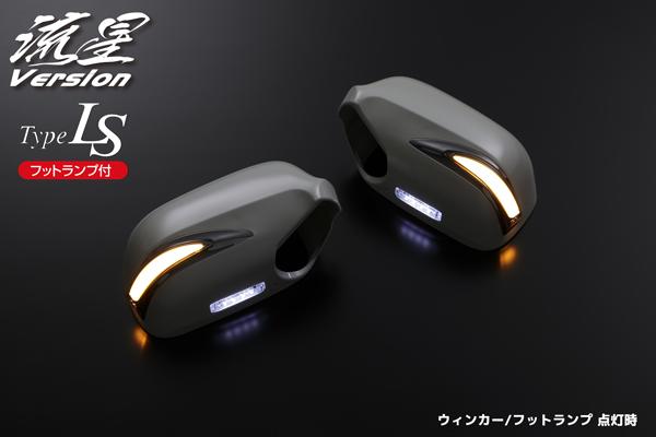 rr-k001f-run