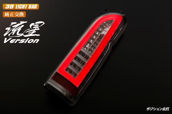 ltl-sk1800-hac-v2-run