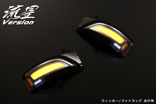 wls-k018f-run
