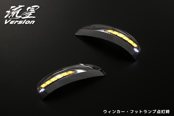 wls-J003-1a-5001
