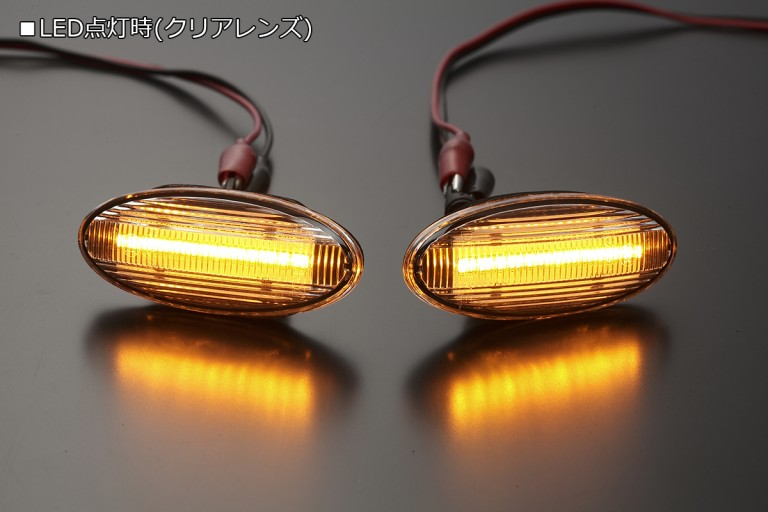 SM-V-171806-C-171807-S