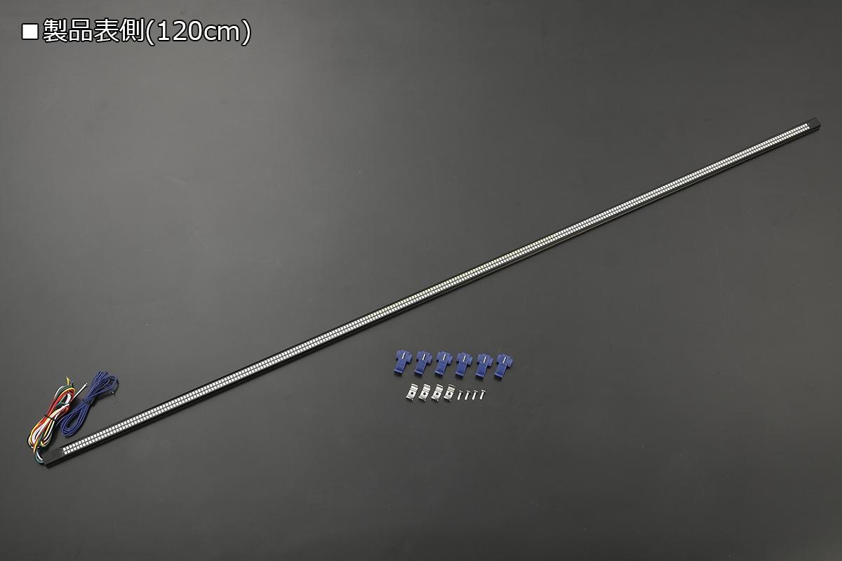 LED-STRIP-