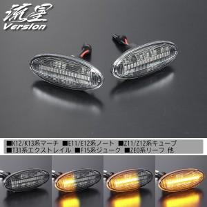 SM-V-171806LG-C-171807LG-S