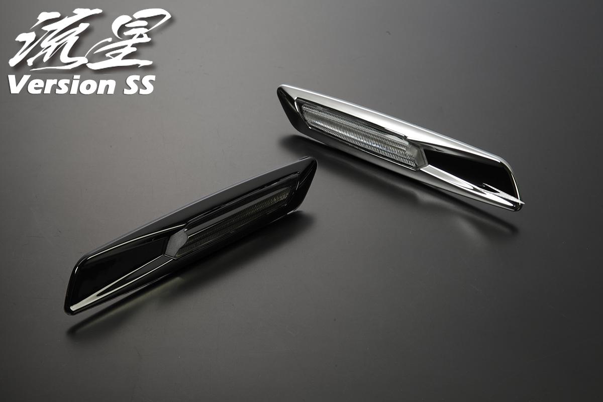 SM-V-170404LG-CH-170408LG-S