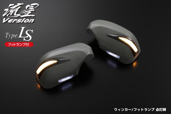 rr-k002f-run