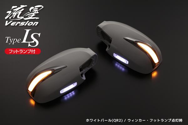 rr-k007f-run