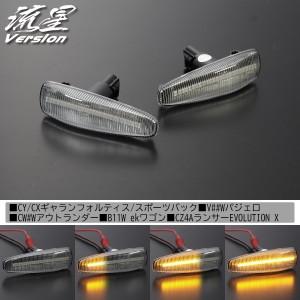 SM-172801LG-C-172802LG-S